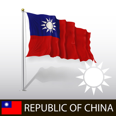 the republic of china: Flag of Republic of China
