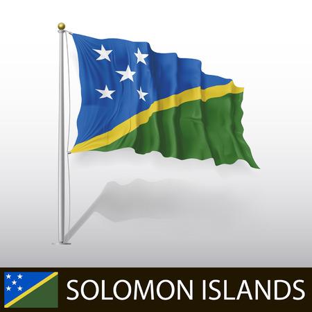 solomon: Flag of Solomon Islands