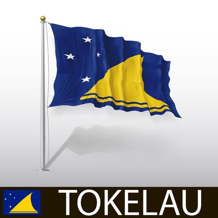 tokelau: Flag of Tokelau Illustration