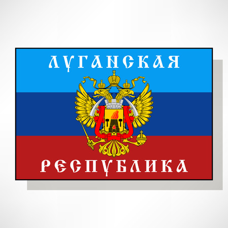 Flag of Luhansk Peoples Republic Vector