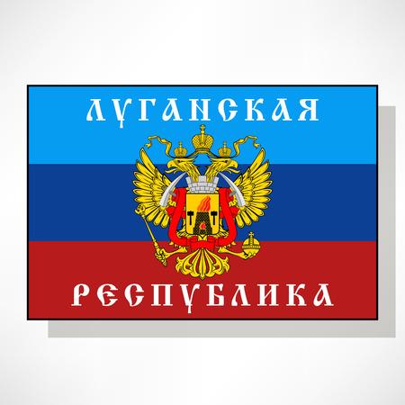 luhansk: Flag of Luhansk Peoples Republic Illustration