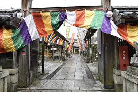 yebis festical kyoto 新聞圖片