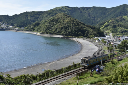 awa station