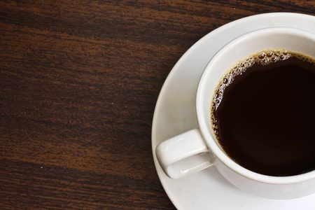 coffee cup Stock Photo - 8490421