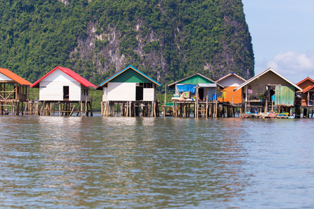 fishing village Southern Thailand Stock Photo