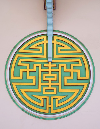 lucky symbol: The lucky symbol is one of the symbol in Chinese buddhist temple in Bangkok, Thailand.