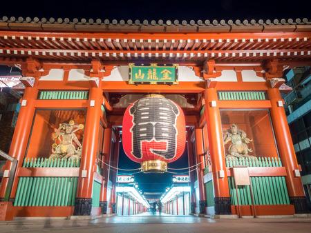 large doors: Large red lantern at Karinamimon gate in front of Sensoji temple in Asakusa area, is landmark of Tokyo, Japan Editorial