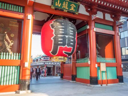 wander: TOKYO - NOVEMBER 27: Outstanding landmark Japanese art giant red lantern at Kaminarimon gate, entrance of Sensoji temple, at Asakusa, Tokyo, Japan, was taken on November 27, 2015. Editorial