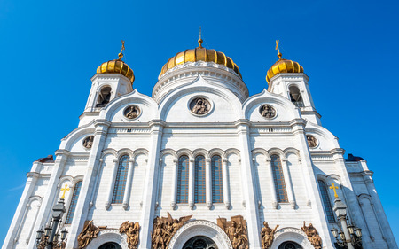 Cathedral of Christ the Saviour, the second tallest Orthodox church in the world, landmark of Moscow, Russia, under blue sky in summer season