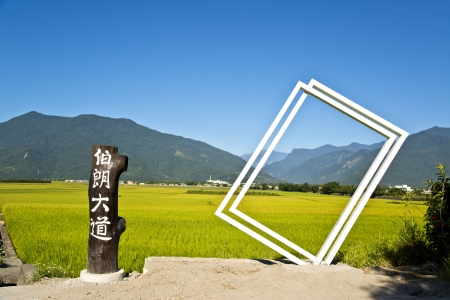 Taitung attractions paddy field Landmark