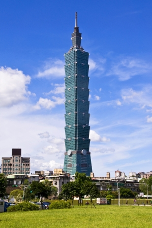 renowned: Taiwan Landmark Taipei 101 Editorial