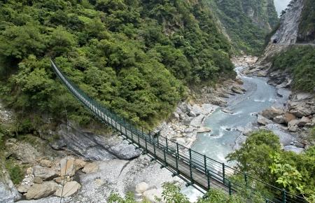 national scenic trail: Taiwan Taroko National Park landscape Stock Photo