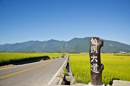 동부 대만의 유명한 관광 명소