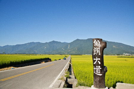 eastern: Eastern Taiwan famous attractions