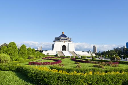 Chiang Kai-shek Memorial Hall, Taiwan Taipei