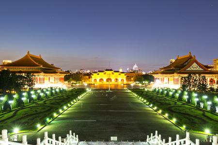 Chiang Kai-shek Memorial Hall, Taiwan Taipei Editorial