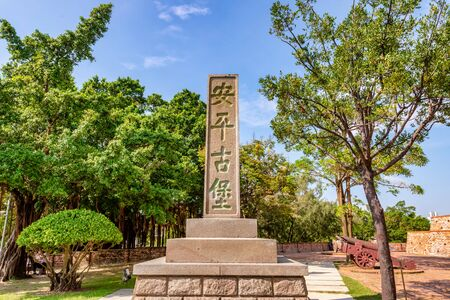 Anping Old Fort -It's a Famous historical sights in Tainan,Taiwan -Writing Chinese on the stone tablet: Anping Old Fort Stock Photo