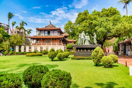 Chikan Tower -It's a Famous historical sights in Tainan,Taiwan.-Writing Chinese on the stone tablet: Zheng Chenggong