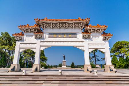 Zhongzheng Park in Kinmen ,Taiwan Publikacyjne