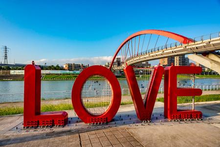 View of Rainbow bridge riverside park at Taipei,Taiwan