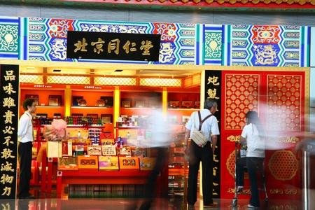 Vues d'intérieur de l'aéroport de Pékin .. Tourné en 2008