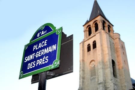 パリのストリート ・ サインと場所サンジェルマン ・ デプレ街マロ表示