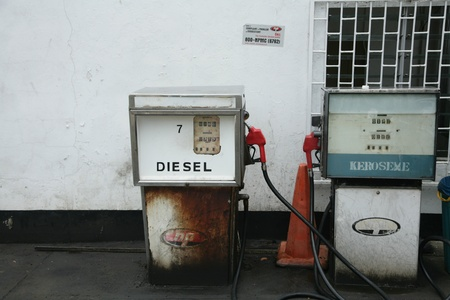 Gasoline station in Tobago photo