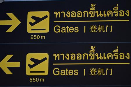 Décors intérieur de l'aéroport Suvarnabhumi de Bangkok