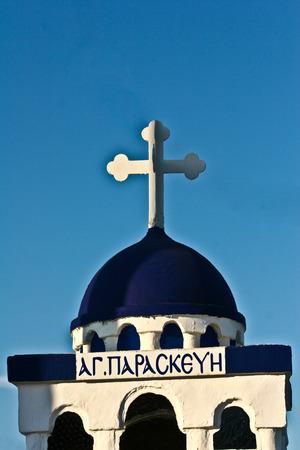 orthodox church: Greek Orthodox Church in Greece Peloponese