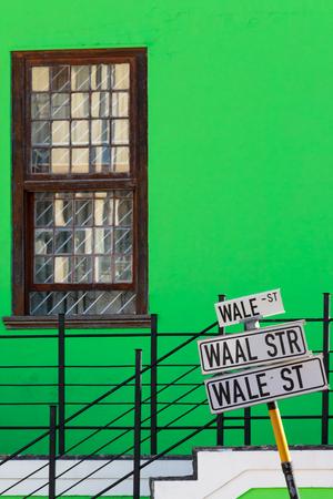 Casa colorata a città del capo Archivio Fotografico