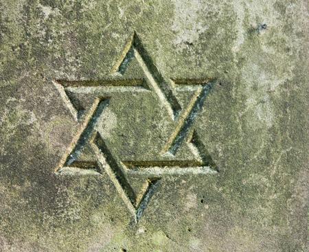 Jewish star David forged in stone