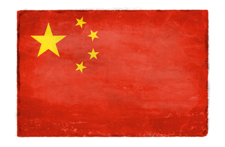 Chinese flag with traces of use in battle and destruction from difficult warfare