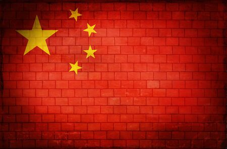 Chinese flag painted on an old brick wall 写真素材 - 133004440