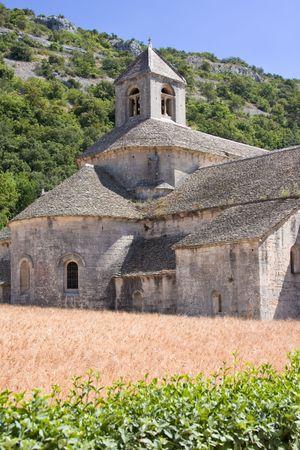 Klooster in het zuiden van Frankrijk