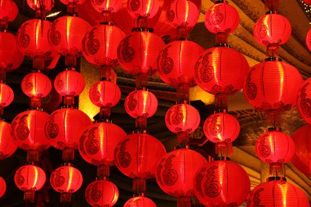Rows of red Chinese Lanterns hanging. Macau Stock Photo - 4972812