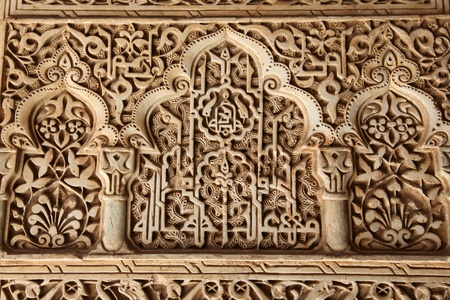 Ornate carvings at the Alhambra palace in Granada in Andalusia in the south of Spain Editorial