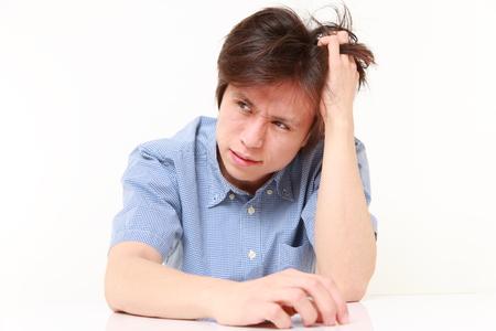 perplexed man