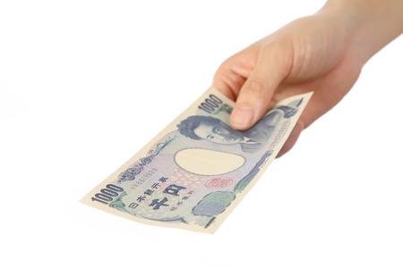 1000 円の請求書を支払い