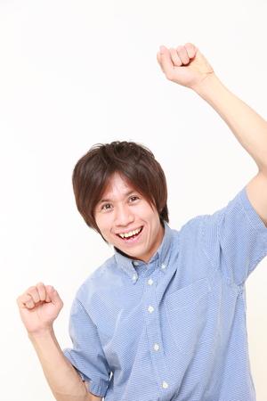 elated: elated businessman Stock Photo