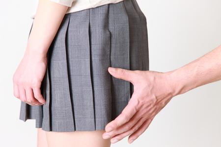obscenity: Molester Stock Photo