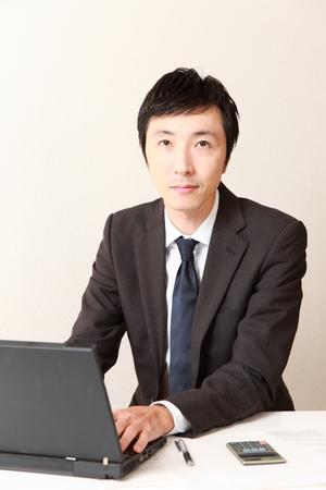 officeworker: Japanese officeworker