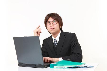 businessman dreaming at his future photo
