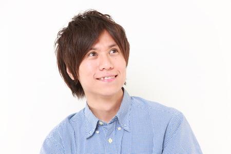 Japanese man dreaming at his future photo