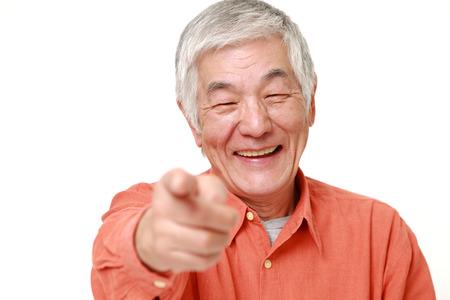 senior Japanese man decided