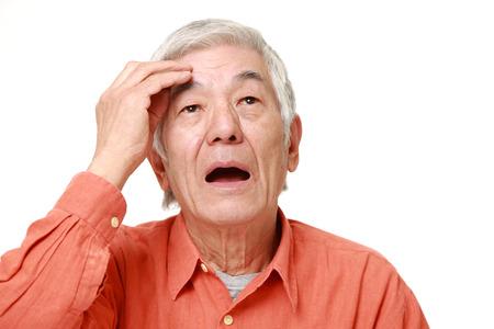 Principal homme japonais a perdu la mémoire Banque d'images - 36869580