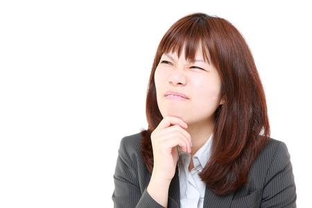 baffled: perplexed businesswoman