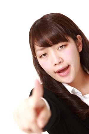 denunciation: young Japanese businesswoman scolding