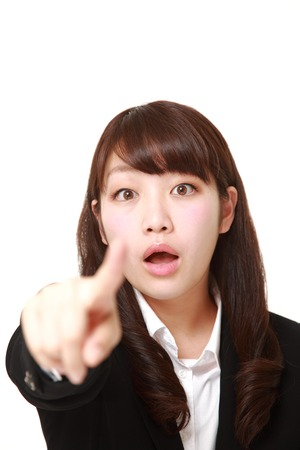discover: young Japanese businesswoman discover something