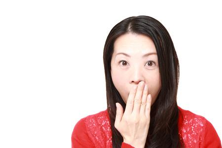 extrañar: Mujer sorpresa japonesa Foto de archivo