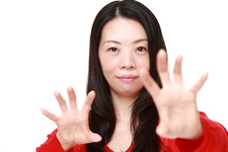 supernatural: Japanese woman with supernatural power